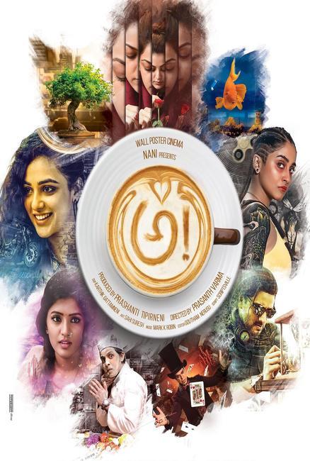 Awe! 2018 Telugu DVDScr movie poster