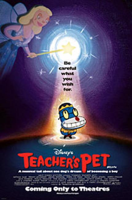 Disney's Teacher's Pet - DLP (Digital Projection) Photos + Posters