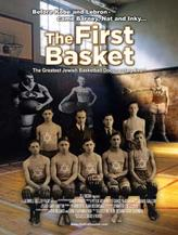 The First Basket showtimes and tickets