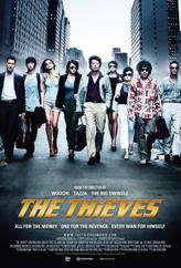 The Thieves showtimes and tickets