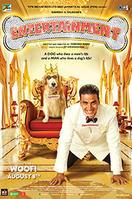 Entertainment (2014)