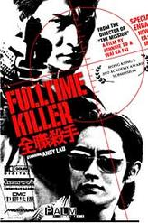 Fulltime Killer showtimes and tickets