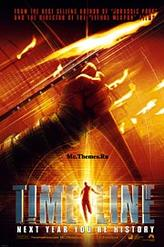 Timeline showtimes and tickets
