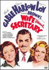 Wife vs. Secretary showtimes and tickets