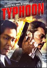 Typhoon showtimes and tickets