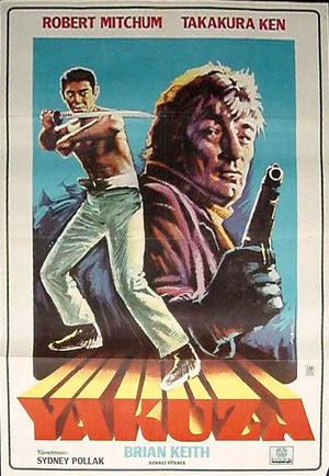 "Poster art for ""The Yakuza."""