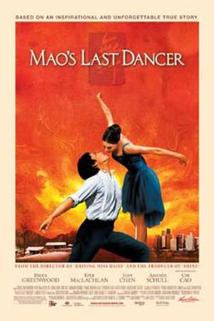 "Poster art for ""Mao's Last Dancer."""
