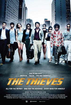 "Poster art for ""The Thieves."""