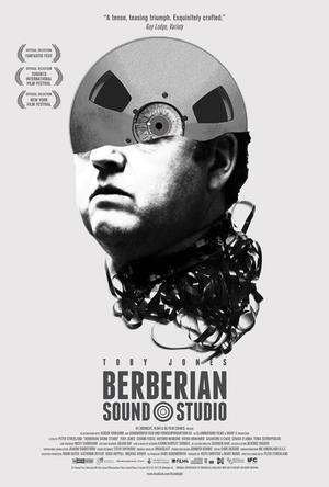 """Poster art for """"Berberian Sound Studio."""""""