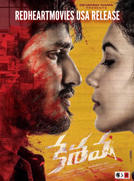 Keshava showtimes and tickets