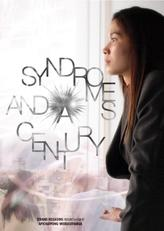 Syndromes and a Century showtimes and tickets