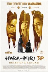 Hara-Kiri: Death of a Samurai (Ichimei) showtimes and tickets