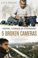 5 Broken Cameras showtimes and tickets