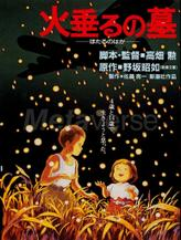 Grave Of Fireflies / Ocean Wave showtimes and tickets