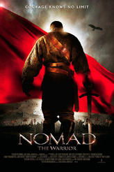 Nomad showtimes and tickets