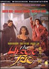 The Heroic Trio showtimes and tickets