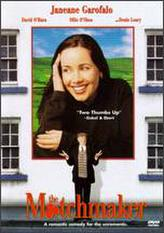 The Matchmaker (1997) showtimes and tickets