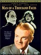 Man of a Thousand Faces showtimes and tickets