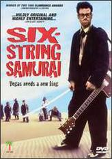 Six-String Samurai showtimes and tickets