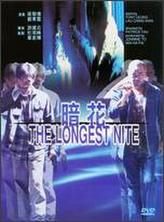 The Longest Nite showtimes and tickets