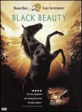 Black Beauty showtimes and tickets