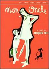 Mon Oncle showtimes and tickets