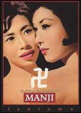 Manji showtimes and tickets