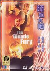 Blonde Fury showtimes and tickets