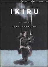 Ikiru showtimes and tickets