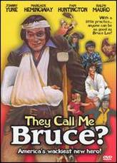 They Call Me Bruce? showtimes and tickets