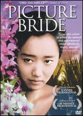 Picture Bride showtimes and tickets