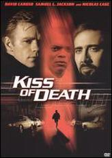Kiss of Death (1995) showtimes and tickets
