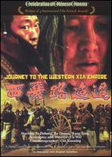 Journey to the Western Xia Empire showtimes and tickets