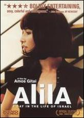Alila showtimes and tickets