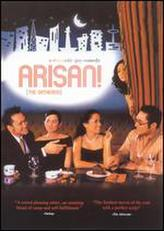 Arisan! showtimes and tickets