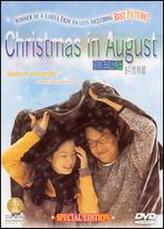 Christmas in August showtimes and tickets