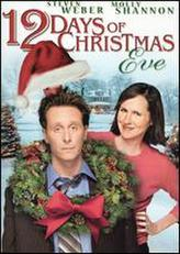12 Days of Christmas Eve showtimes and tickets