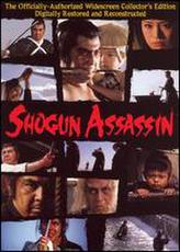 Shogun Assassin showtimes and tickets