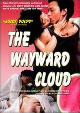 The Wayward Cloud showtimes and tickets