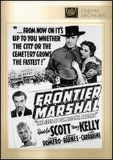 Frontier Marshal showtimes and tickets