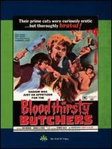 Bloodthirsty Butchers showtimes and tickets