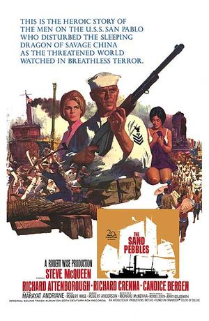 """Poster art for """"The Sand Pebbles."""""""
