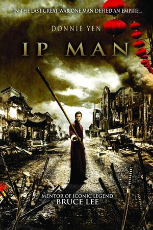"Poster art for ""Ip Man"""