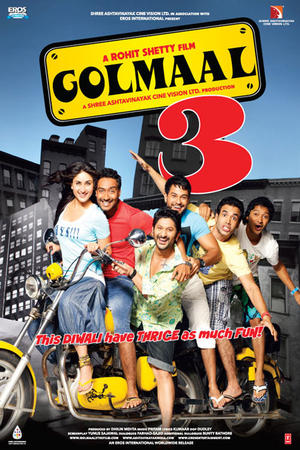 "Poster art for ""Golmaal 3"""