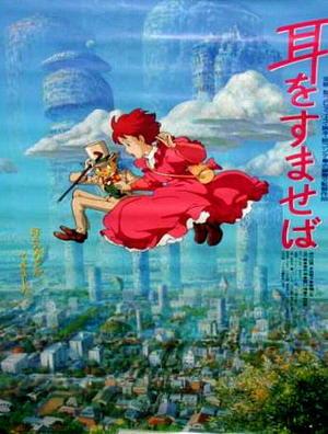"""Poster art for """"Whisper of the Heart."""""""