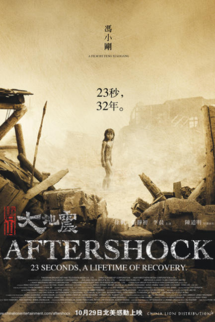 Aftershock (2010) Photos + Posters