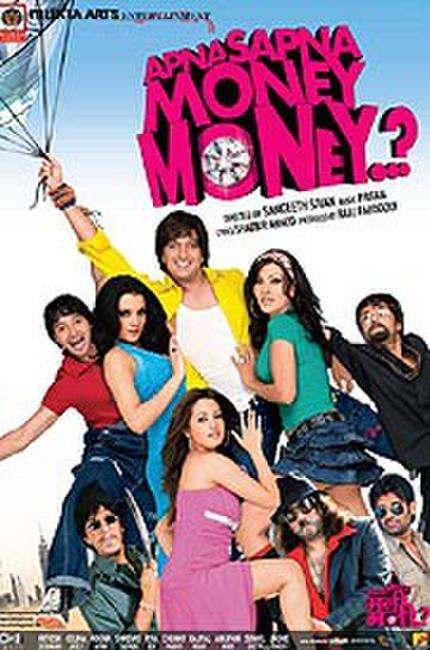 Apna Sapna Money Money Photos + Posters