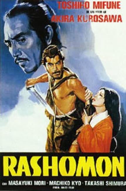 Rashomon / Throne of Blood Photos + Posters