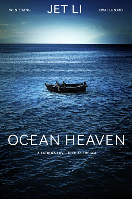 Ocean Heaven Photos + Posters