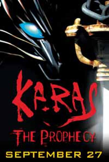 Anime Bento – Karas the Prophecy Photos + Posters